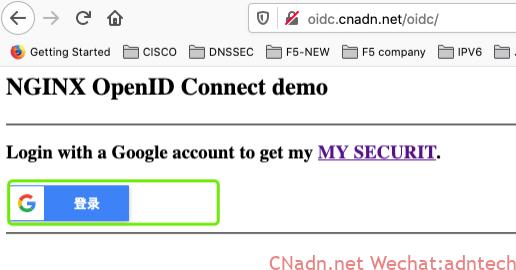 《NGINX与oAuth2/OIDC系列三》